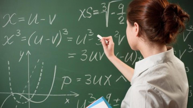 Училка по математике фото 3 фотография