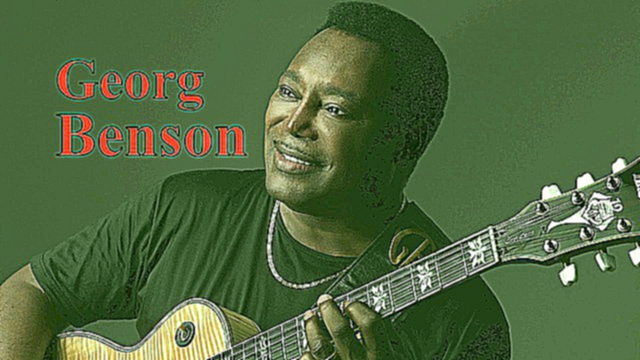 "Georg Benson ""Marvin Said"""