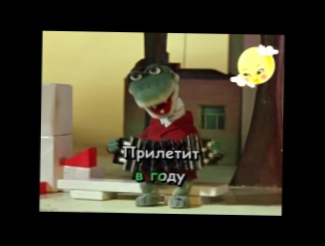 скачать песенка крокодила гены минус