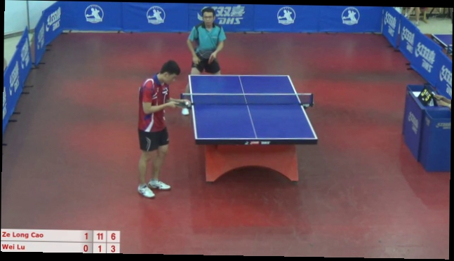 Cao Ze Long vs Lu Wei 11:1,11:5,11:6;3:0