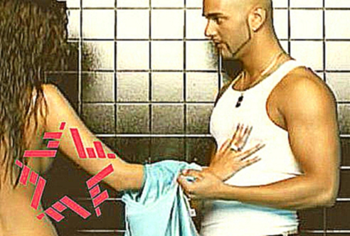 Massari feat Mia Martina - What About The Love