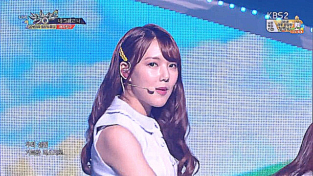 GFRIEND - NAVILLERA @ Music Bank 160805 (8А)