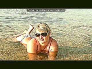 Слушать онлайн в мп3 качестве: белый-белый-пляж и волны. Солнце.