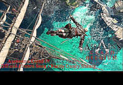 Assassin's Creed IV Black Flag - Official Pirate's Song - Randy Dandy Shanty