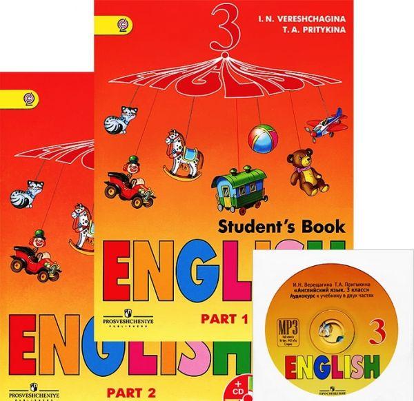 4 россии язык класс учебник школа гдз английский