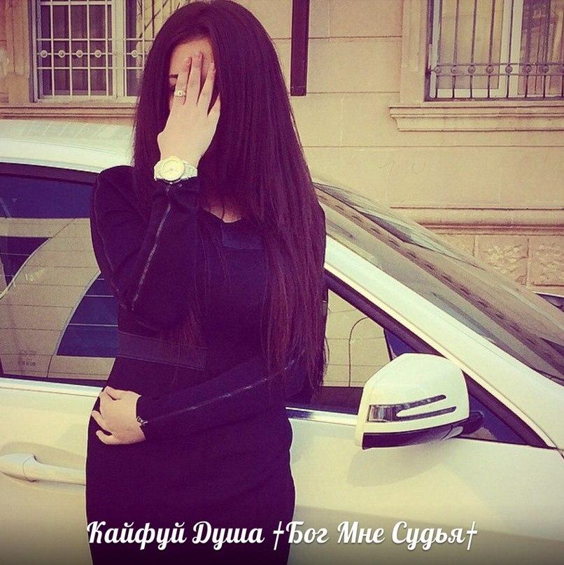 Фото кавказских девушек красивых на аву