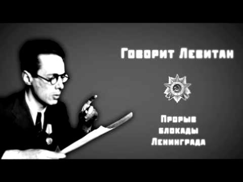 танцы минус из ленинграда слушать