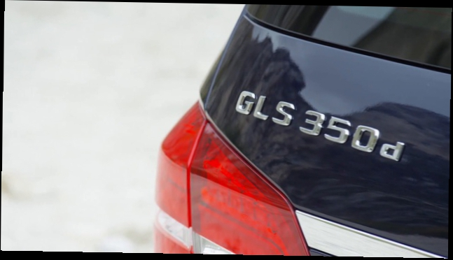 Новые Mercedes-Benz GLS 350D - Дизайн