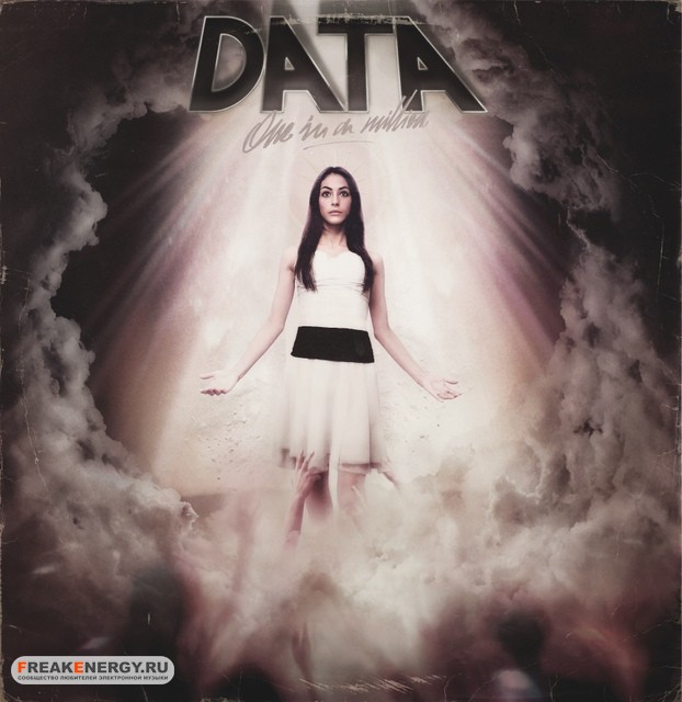Data - One in a million (loshadka prty)