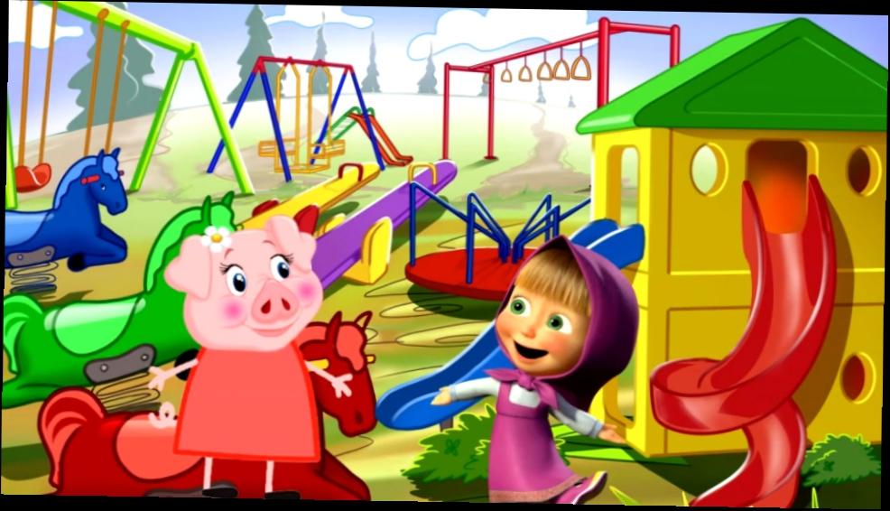 Детская песня свинки из мультика