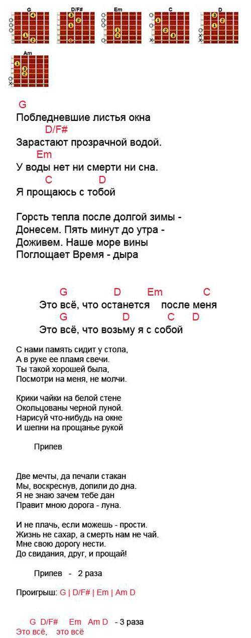 Сергей лазарев это всё она » скачать музыку или слушать онлайн.
