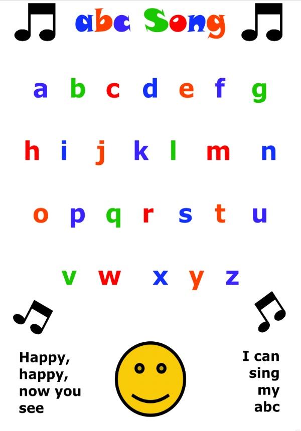 Детские спокойные песни