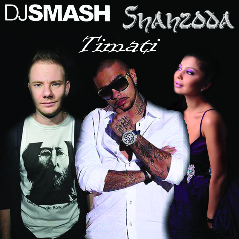 DJ Smash feat. Шахзода & Тимати - Между небом и землей