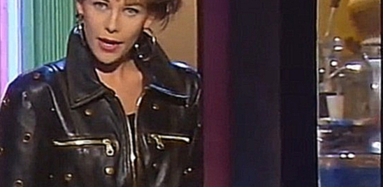 C C Catch Backseat Of Your Cadillac 1988