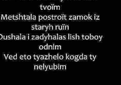 Elvira T - Moya Dusha Romanized lyrics/Моя Душа текст