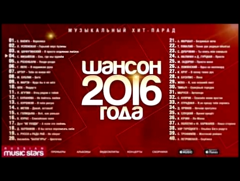 Авраам Руссо и Рада Рай Не сберёг цвела и отцвела муж Светланы Руссо Chanson 2016 - Musical Hits
