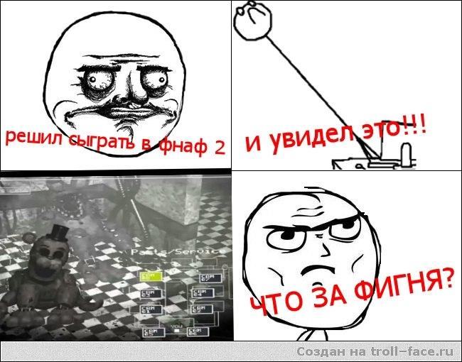 Скачать все песни фнаф веселье из вконтакте и youtube, всего 40 mp3.