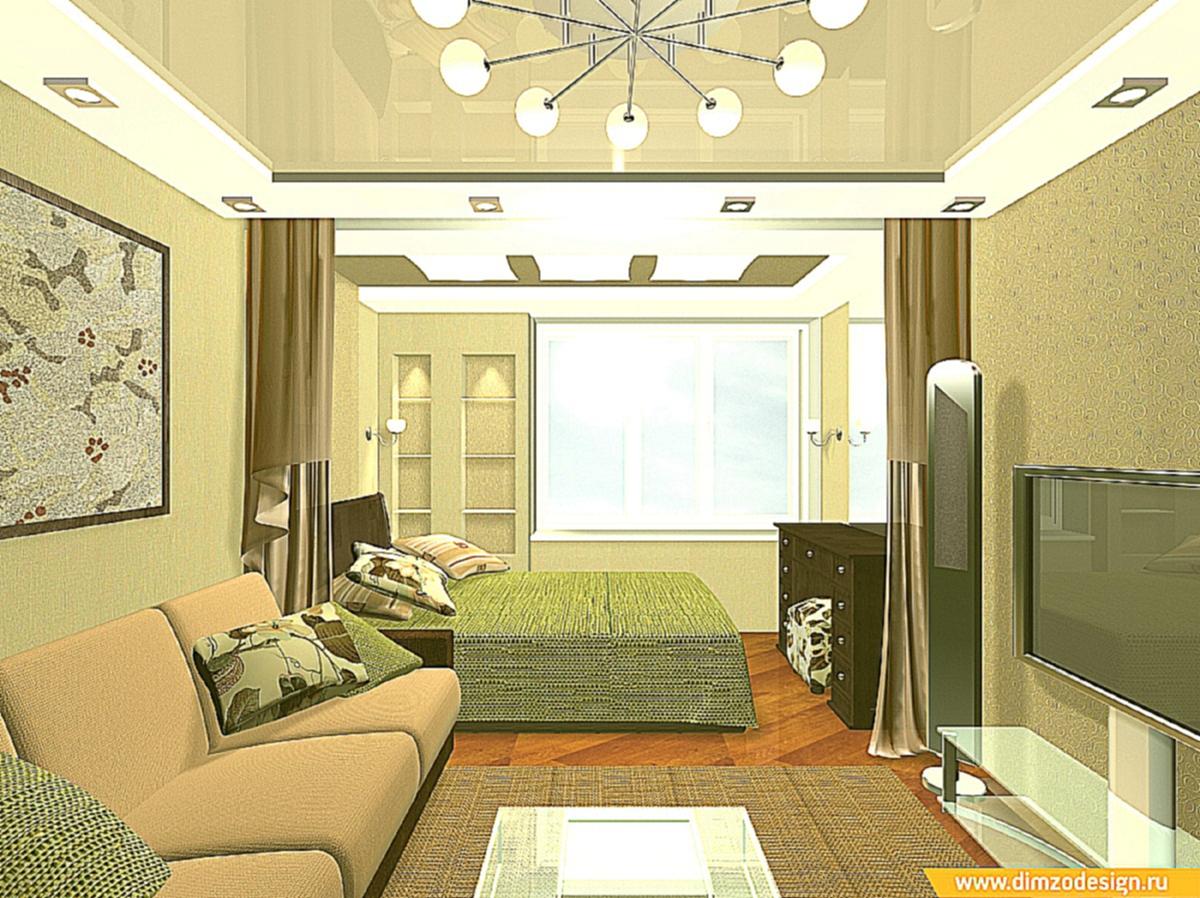 Прямоугольная гостиная спальня дизайн