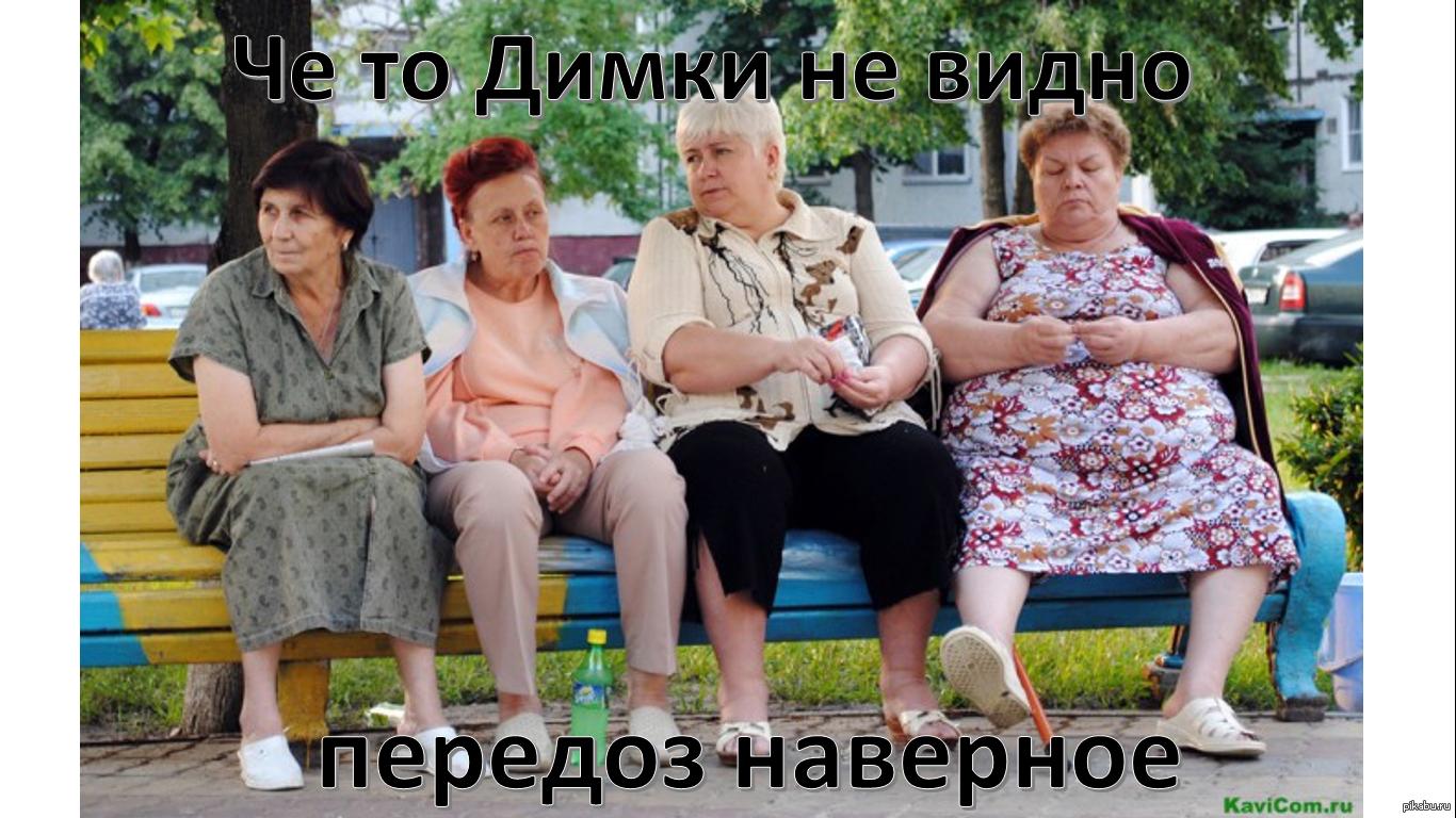 Шлюхи наркоманки омска 16 фотография