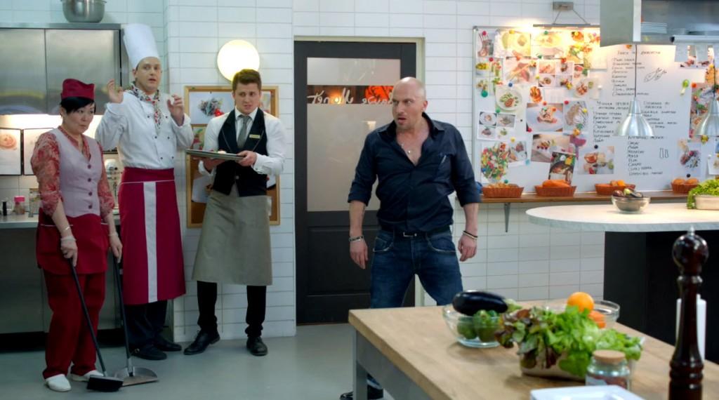 Скачать песню из 5 сезона кухни