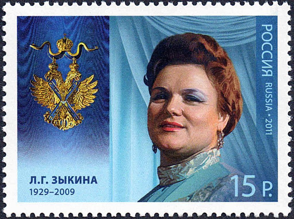 Зыкина Людмила Минусовки