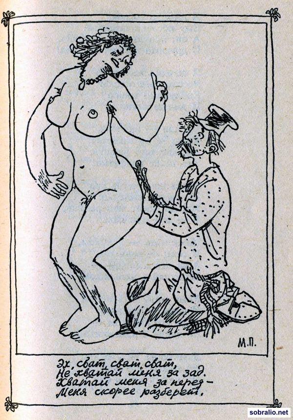 porno-hd-anal-s-snegurochkoy