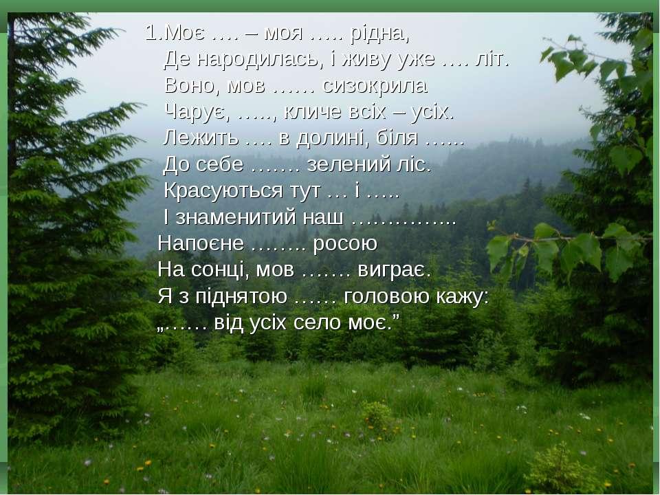 слушать песни україна це ти тина кароль