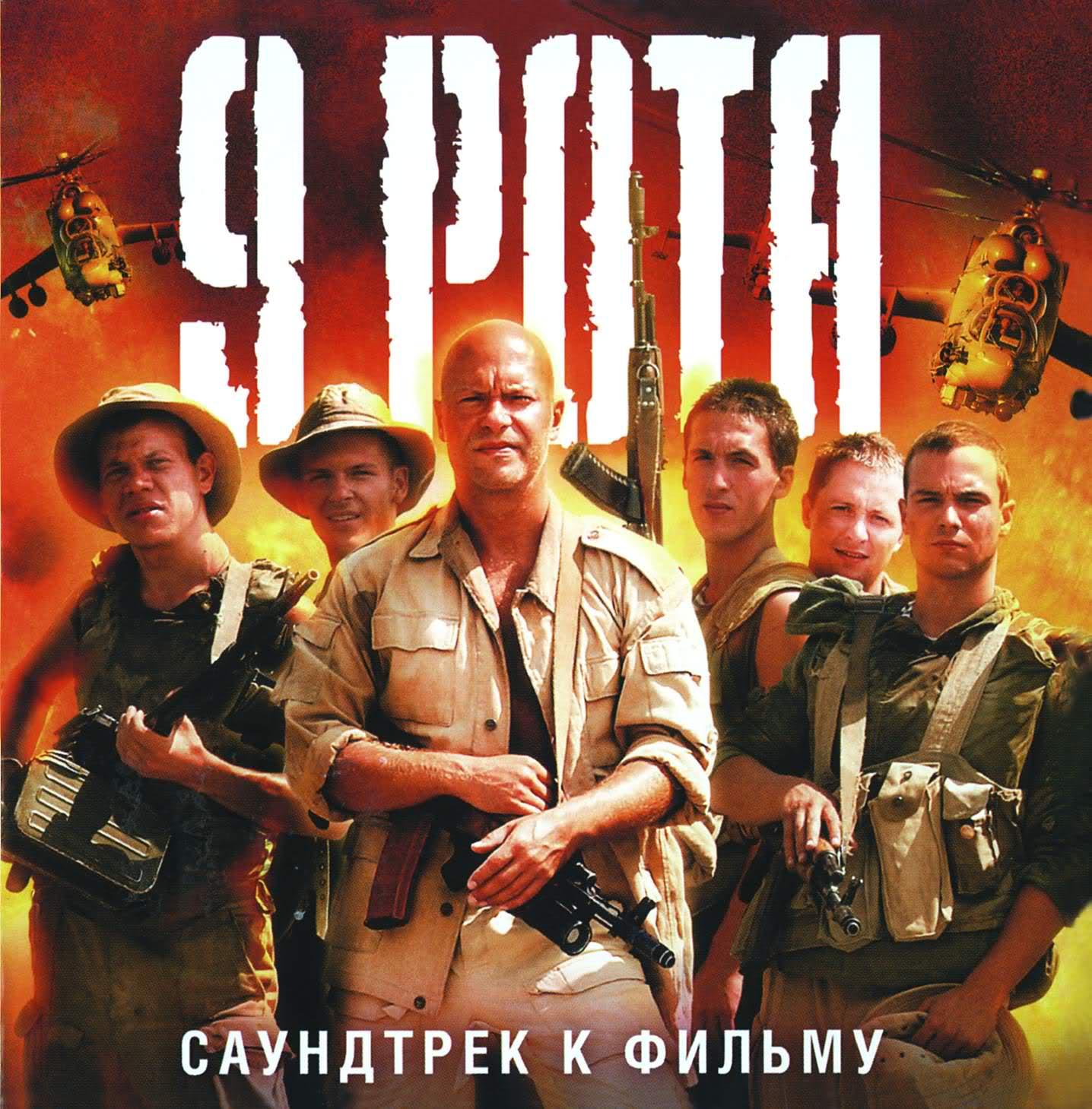 Руска парнуха фільми 4 фотография