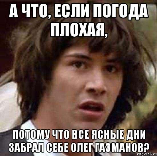 russkiy-seks-kogda-spit