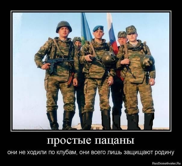 Слушать дискотеку ссср русские песни