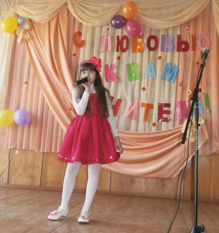 Скачать песню учителя для нас вы свет в окошке mp3