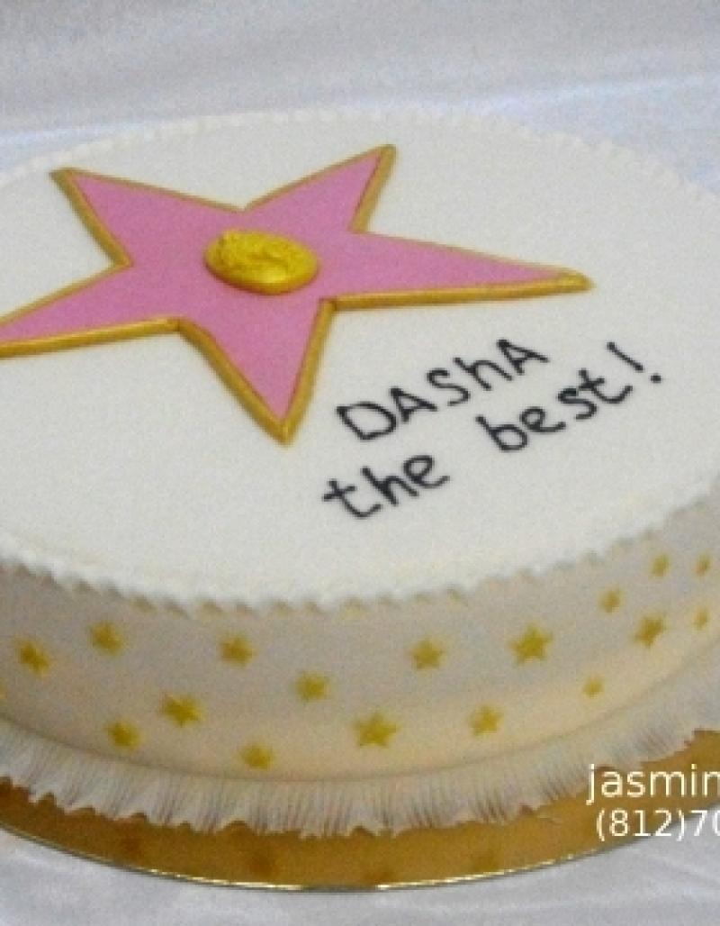 Поздравление на торте для сына 249