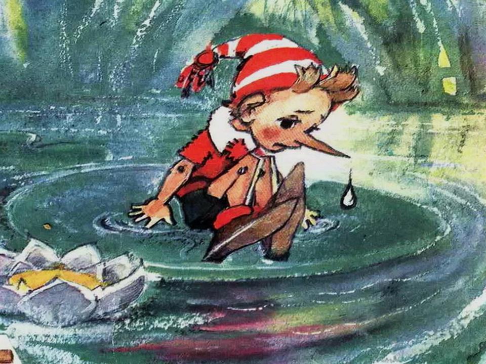 Детские песни песня водяного скачать бесплатно.