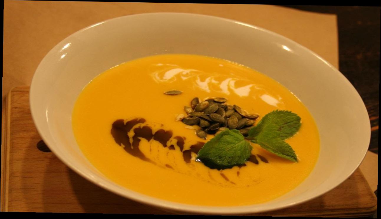 Как сварить суп-пюре из тыквы