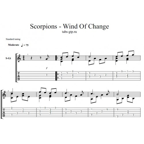 Scorpions wind of change скачать mp3