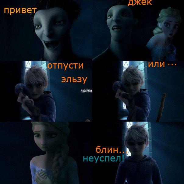 Сверхъестественные мобы (король скелетов) на русском смотреть.