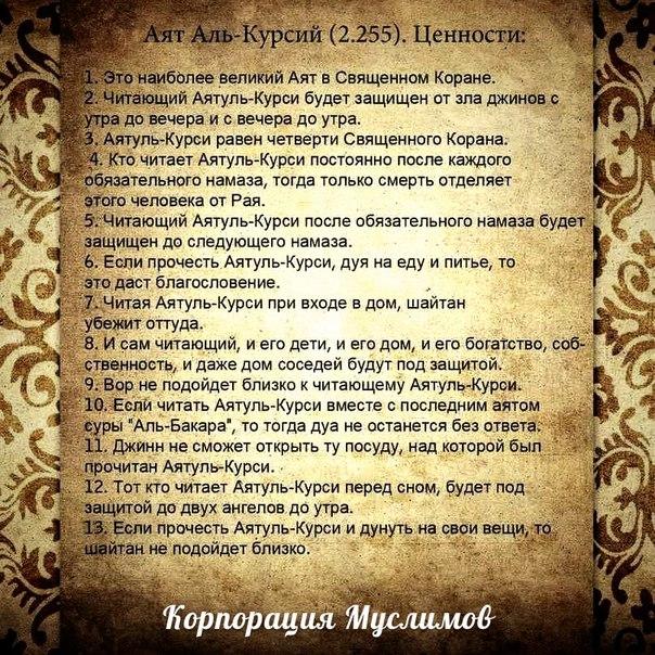 сура 24 аят 26 перевод виду