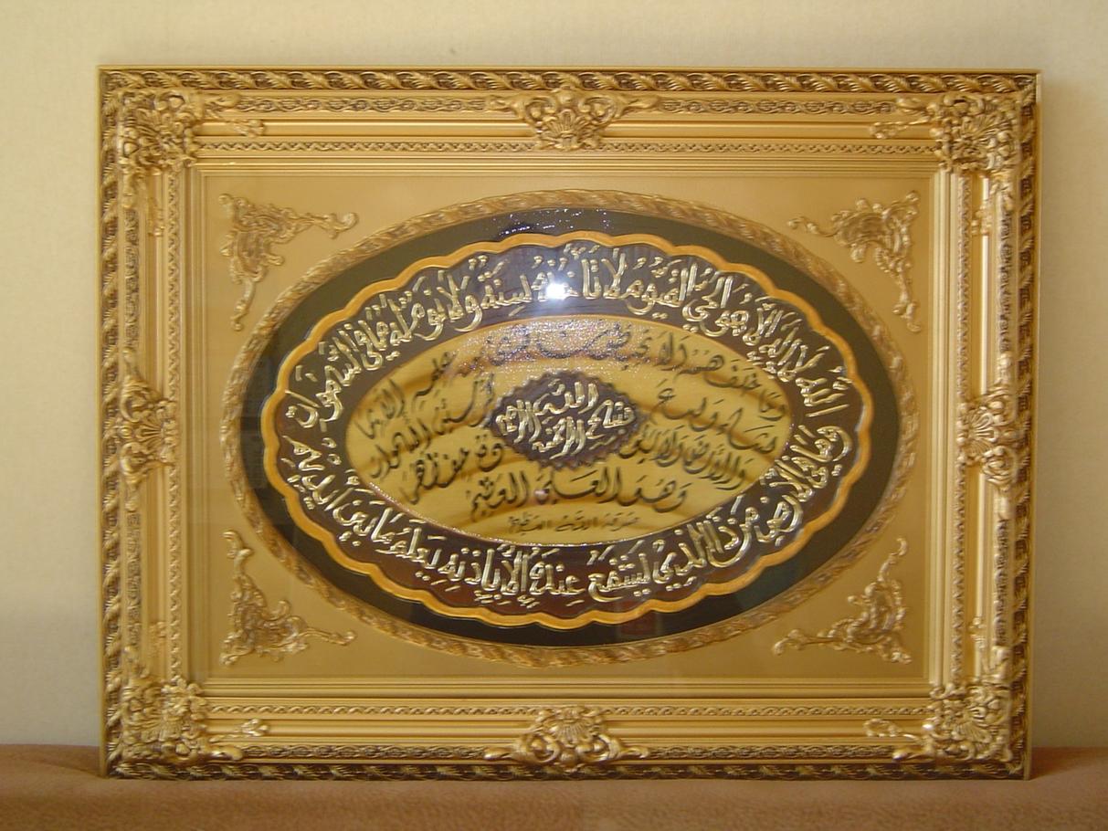 Подарки на день рождения для мусульман 233