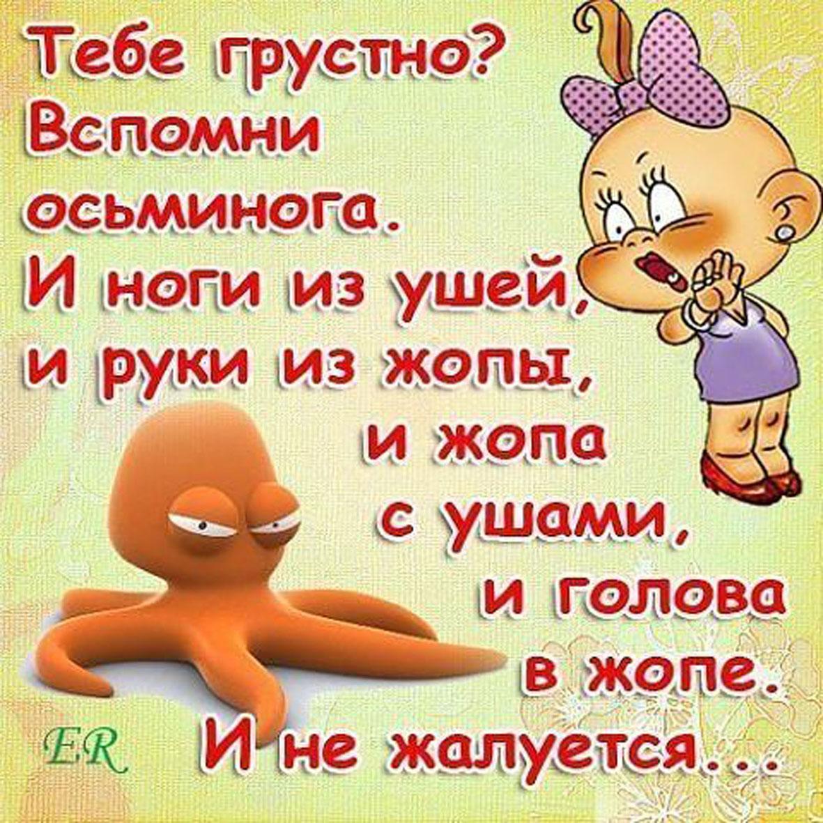 http://xn--80aaleqhbkbz7ak6l.xn--p1ai/uploads/images/t/e/b/tebja_veseluu_tebja_pechalnuu.jpg