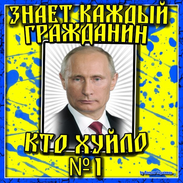 Юлія сахненко україна (це моя земля! Це моя країна! ) youtube.