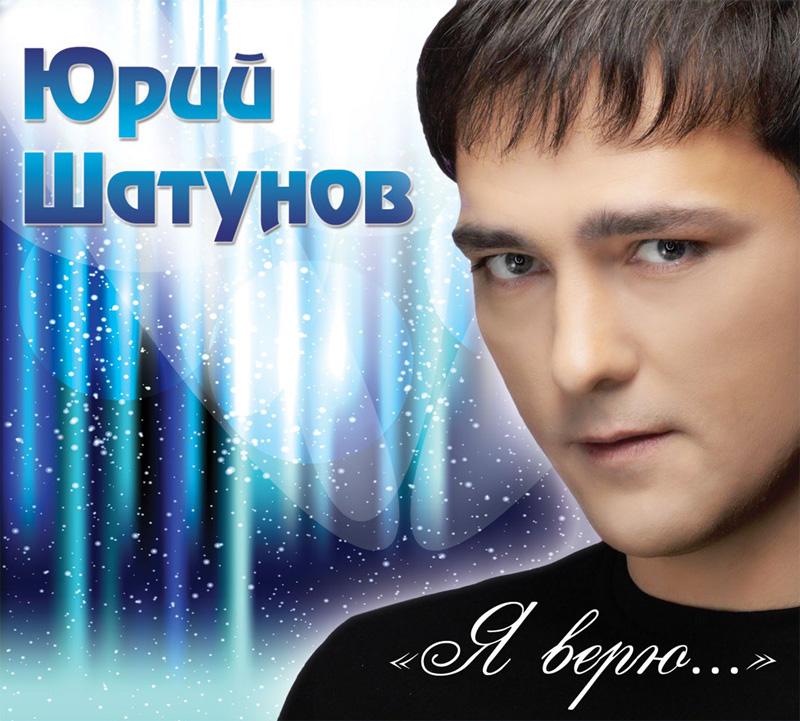 Юрий шатунов не хочу скачать ноты для фортепиано.